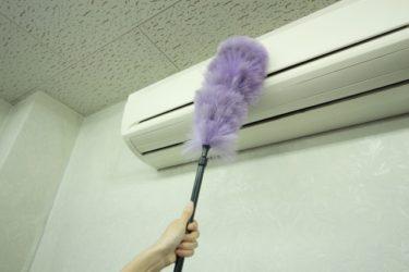 モテる男子?のエアコンフィルターの掃除方法や頻度は?簡単に掃除機で良いのだ?