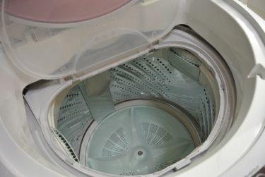 洗濯槽の簡単な掃除のやり方は?頻度は?オキシクリーンや重曹・ワイドハイターの中でどれが一番?
