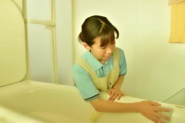お風呂の掃除は重曹かクエン酸とどっち?酢やオキシクリーンもいい?毎日はどこまでする?