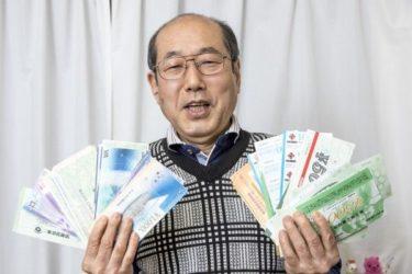 夜更かしの桐谷さんと同じ株主優待生活!資産総額や年収も気になる