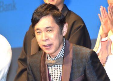 岡村隆史のオールナイトニッポンへの批判は?失言や発言の内容全文は?